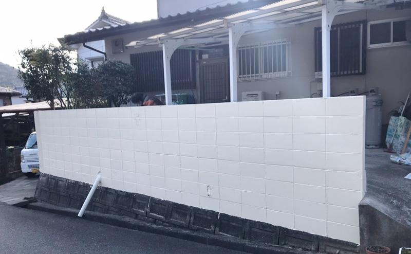 ブロック塀施工後
