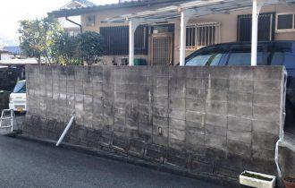 ブロック塀施工前
