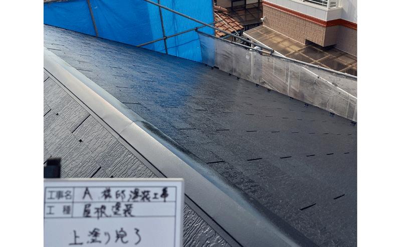 西区高須台A様邸屋根仕上がり