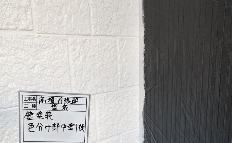 西区高須台A様邸外壁塗装色分け部中塗り後