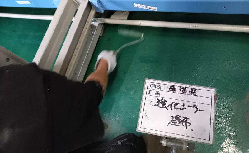 強化シーラー塗布作業